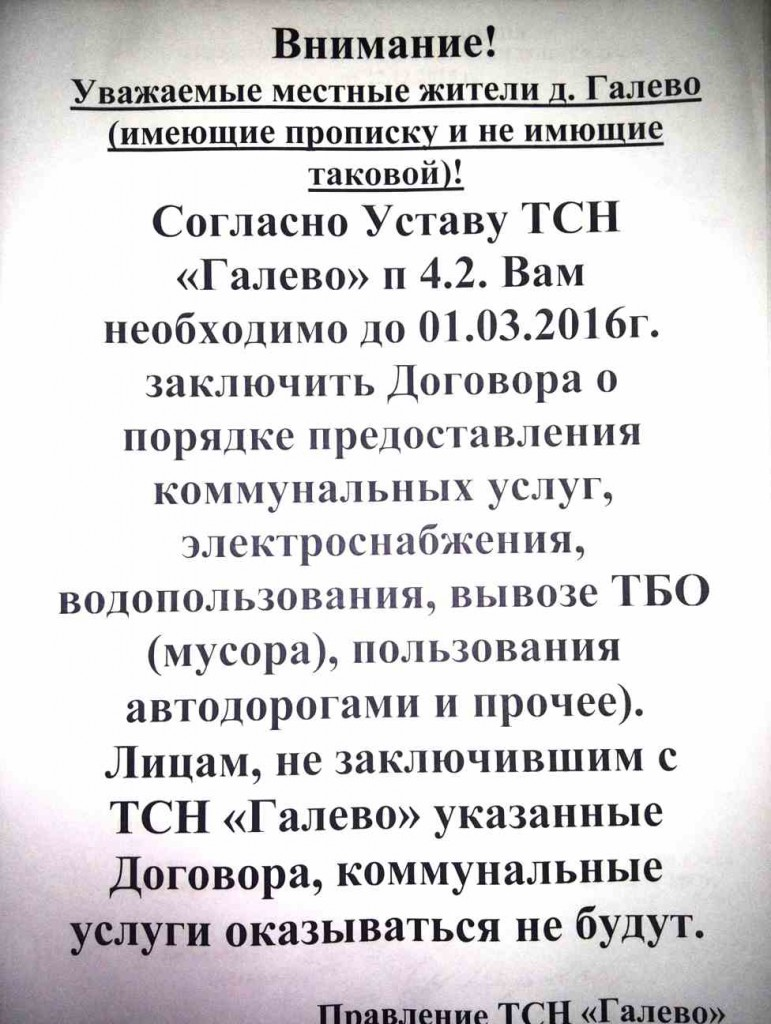 IMG_20151225_161123